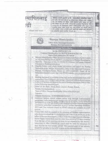 Invitation for e-bids(2077-06-15)